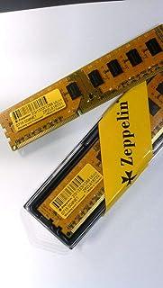 ذاكرة PC1333 BUS 10660 دي دي ار 3، 2 جيجابايت (1 * 2 جيجابايت) 240 بن، حزمة تجزئة من زيبلين