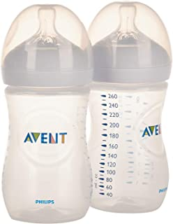Philips Avent NATURAL FEEDING BOTTLE 260ML X2 (131) SCF033/27