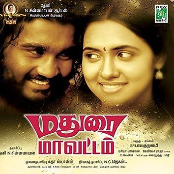 Madurai Maavattam (Original Motion Picture Soundtrack)