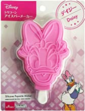 Silicone Popsicle Maker, Disney Daisy