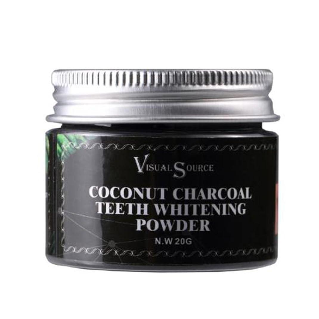 ペンディベートタクシー歯を白くする炭の粉天然有機ココナッツを活性化したカーボンパウダー歯をきれいにする