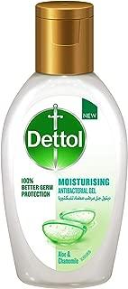 Dettol Moisturizing Anti-Bacterial Hand Sanitizer 50ml – Aloe & Chamomile