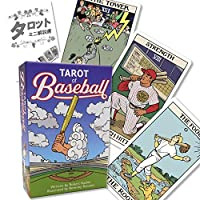 タロット オブ ベースボール Tarot of Baseball 【タロット占い解説書付き】