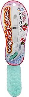 アイセン 靴洗いブラシ グリーン 26.5×4.5×5.5cm トレピカ LK092