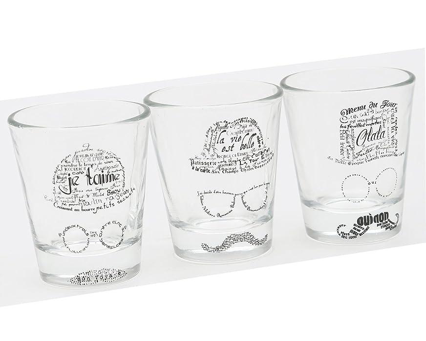 どちらも比べる酸化物Cypress Home Shot Glass 50ml Set of 3 As the French Say