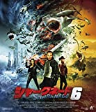 シャークネード6【Blu-ray】[Blu-ray/ブルーレイ]