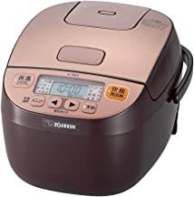 象印 マイコン式炊飯器 3合 一人暮らし 極め炊き カッパーブラウン NL-BB05AM-TM
