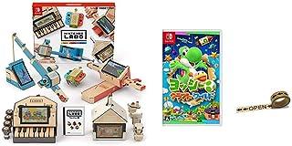 Nintendo Labo (ニンテンドー ラボ) Toy-Con 01: Variety Kit - Switch + ヨッシークラフトワールド -Switch (【Amazon.co.jp限定】オリジナルマスキングテープ 同梱) セット