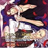 【シチュエーションCD】Dandy Shot オジサマと一夜を過ごすCD Vol.2「弁護士 vs バーテンダー 編」