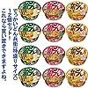 日清どん兵衛 特盛シリーズ(東)  3種類×4(12食)セット