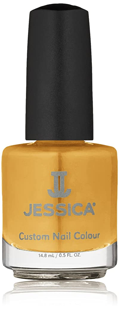 Jessica Nail Lacquer - Totally Turmeric - 15ml / 0.5oz