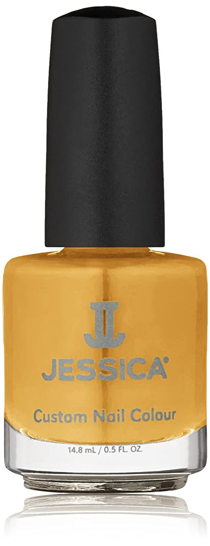 ワーディアンケース苦い苛性Jessica Nail Lacquer - Totally Turmeric - 15ml / 0.5oz