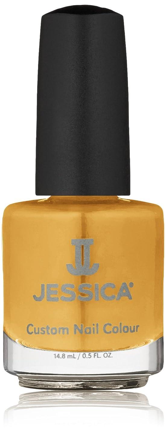 第四指紋寸前Jessica Nail Lacquer - Totally Turmeric - 15ml / 0.5oz
