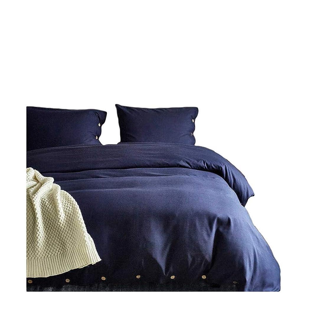 パッケージ胴体無視する無地の二重層の羽毛布団カバーマイクロファイバーボタン綿枕カバーキルト寝具セット通気性の快適さ (Color : Navy blue, Size : 168*229)