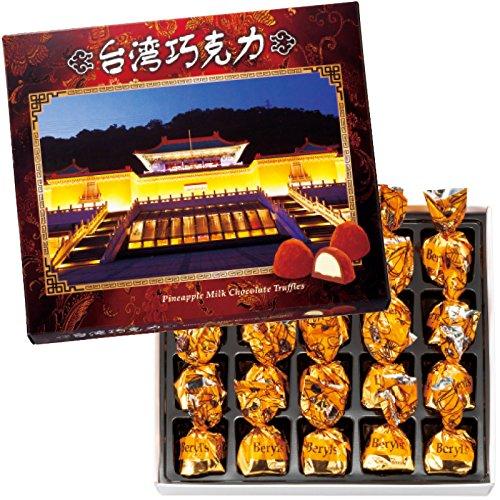 台湾 土産 台湾 パイナップルチョコトリュフ(袋付) 1箱 (海外旅行 台湾 お土産)