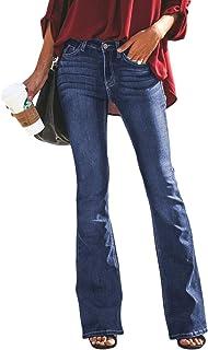 f0dfb12c021f TENGFU Women's Fashion High Rise Slimming Wide Leg Stretch Denim Flare  Bellbottom Jeans