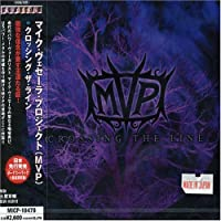 Crossing Line by Mvp (2004-12-16)