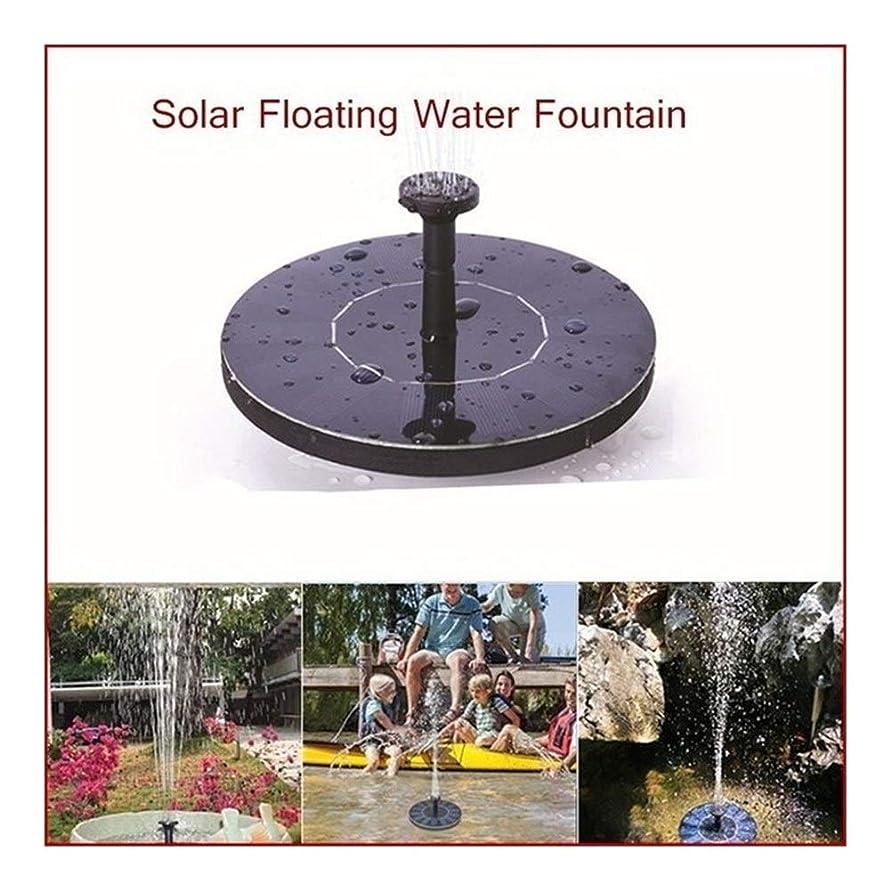歌う突進オーラル耐久性のあるソーラーファウンテンポンプ ミニソーラーパワーの泉ガーデンプール池の水上噴水30?50センチメートル屋外ソーラーパネルの庭の装飾太陽の泉 家と庭の装飾