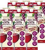 ポレール カロリー30%OFFのおいしいワイン。 酸化防止剤無添加 赤 辛口 1800ml