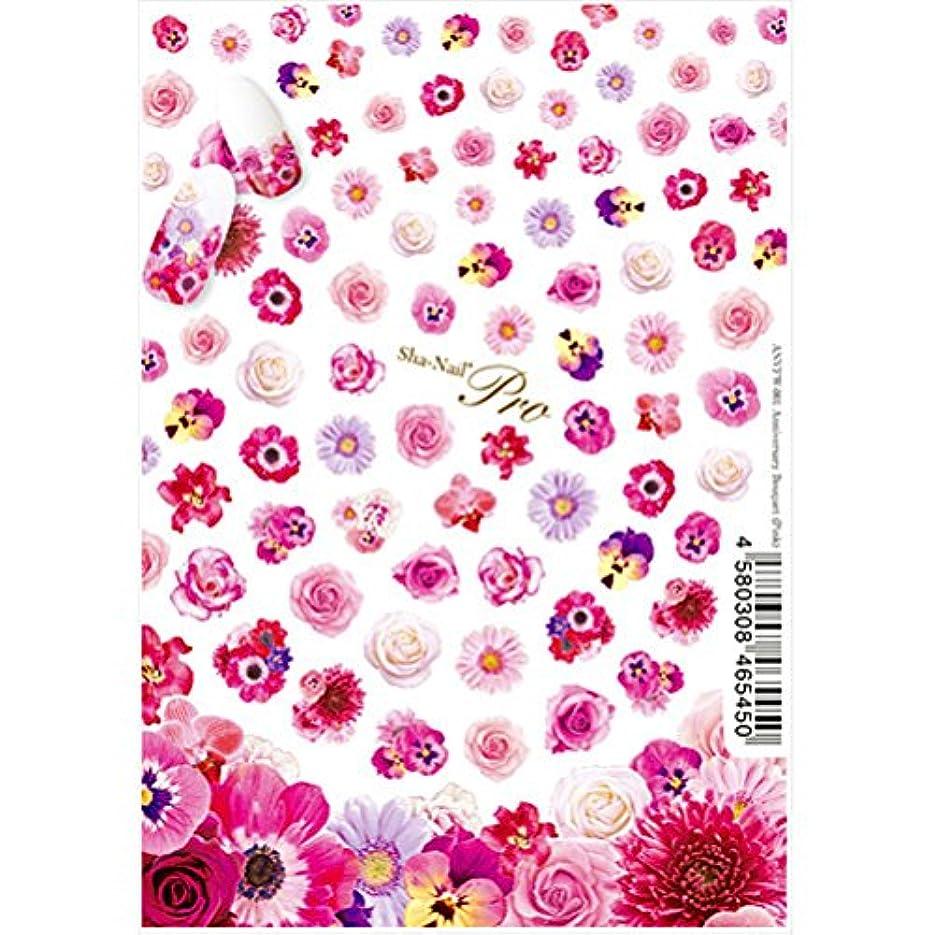 メタン十代の若者たちチャームSha-Nail Pro ネイルシール アニバーサリーブーケ(ピンク) アート材