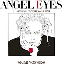 ANGEL EYES reprint edition illustration book Banana Fish