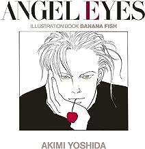 Best banana fish art book Reviews