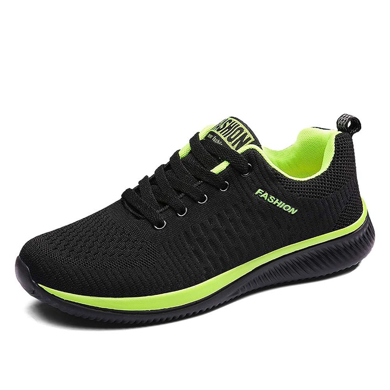 面白い延ばすレーニン主義[Gstodio] ランニングシューズ ウォーキングシューズ スニーカー メンズ レディース ジム トレーニング スポーツシューズ 運動靴 軽量 通気 黒 ブラック 3色