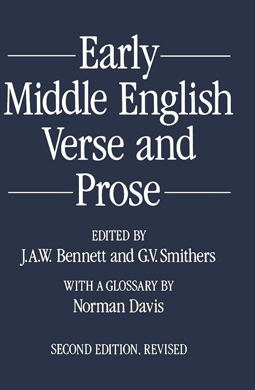 ボリューム機知に富んだ人気のEarly Middle English Verse and Prose