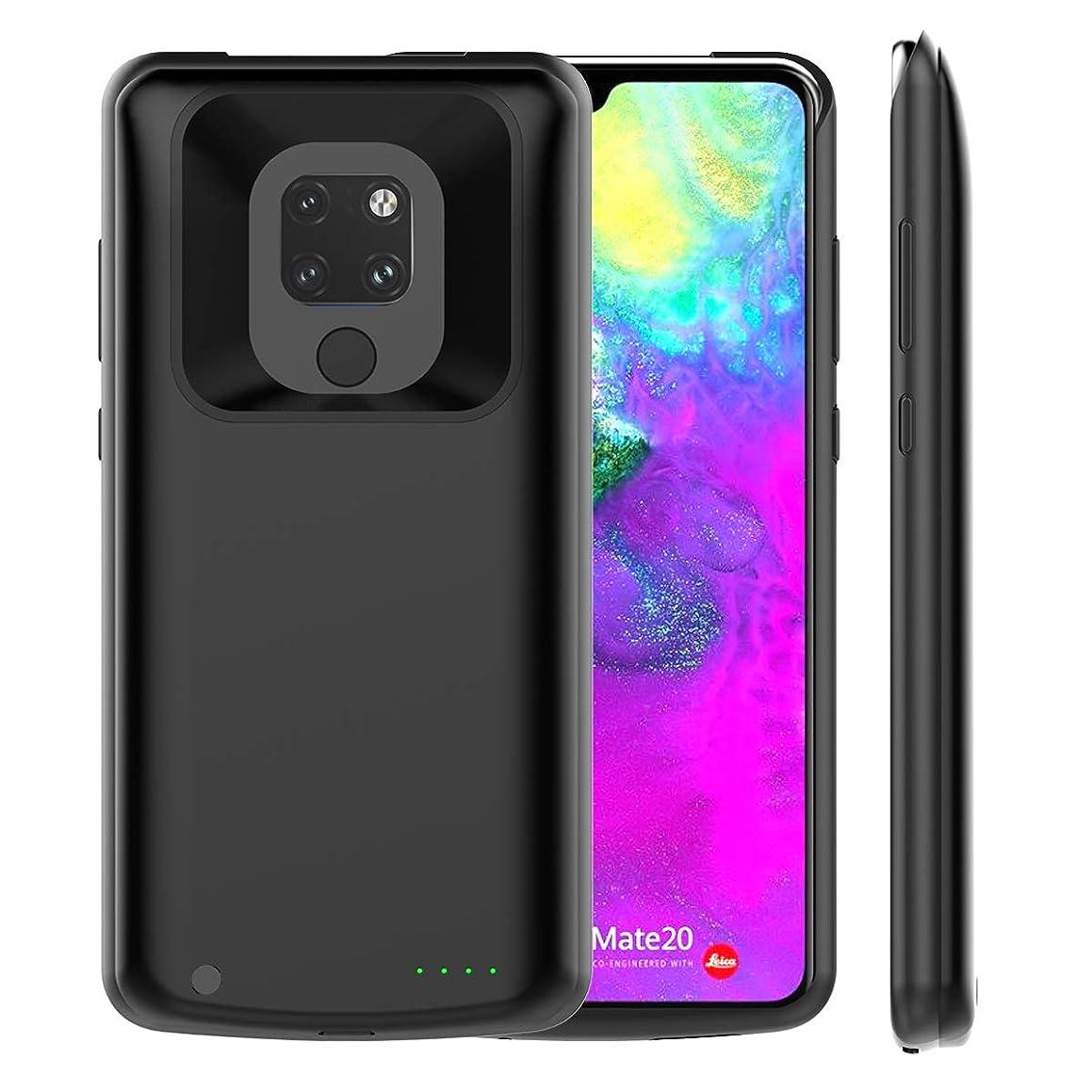 怪物抵抗力があるカレンダーHuawei Mate 20 超スリムバッテリーケースカバー携帯電話ケース Happon [Anti-Slip] ポーチ 設計 Huawei Mate 20 - Black