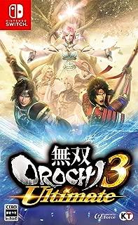 【Switch】 無双OROCHI3 Ultimate (初回封入特典(特典衣装「ガイア」) 同梱)