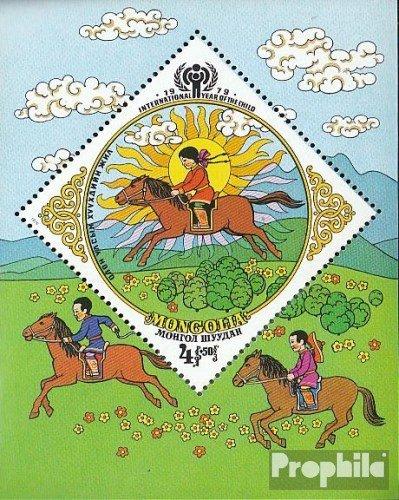 Mongolie mer.-no.: Bloc 57 (complète.Edition.) 1979 International Année de Kinde (Timbres pour Les collectionneurs)