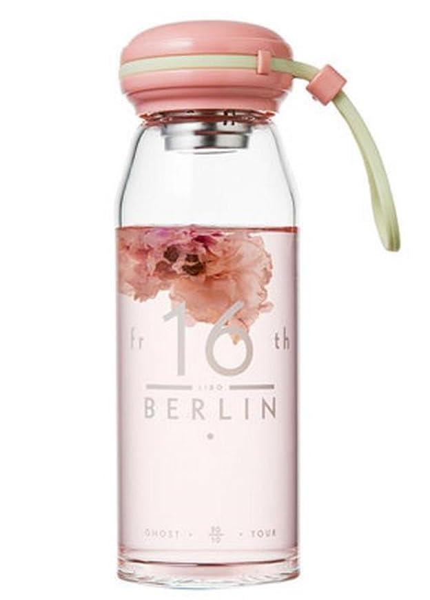 抑制致命的分析的[ディーハウ]水筒 ウォーターボトル スポーツボトル ガラス 広口 漏れ防止 ガラス 携帯便利 500ml 蓋付き 耐熱 透明 目盛り マグカップ プレゼント 透明 目盛り アウトドア おしゃれ かわいい シンプル