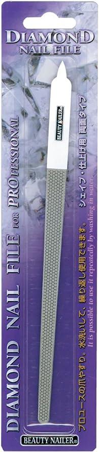 六分儀色ダーツダイヤモンドネイルファイル DIA-2