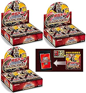 Yu-Gi-Oh! Duel Monsters Trading Cards Blazing Vortex Booster Box (3 Box [ First Limited Edition ])