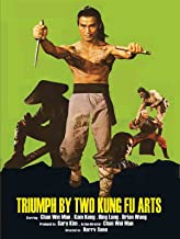 Triumph By Two Kung Fu Arts