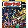 ポンコツクエスト ~魔王と派遣の魔物たち~ 4 [Blu-ray]