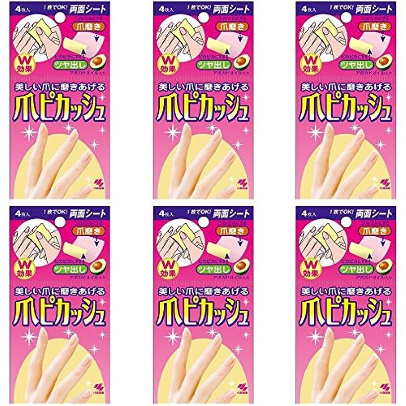 補充焼く手つかずの【まとめ買い】爪ピカッシュ 爪磨きシート 4枚×6個