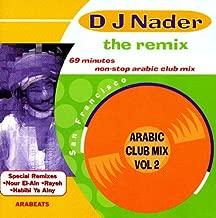 Remix: Arabic Club Mix, Vol. 2 by DJ NADER (2001-08-24)