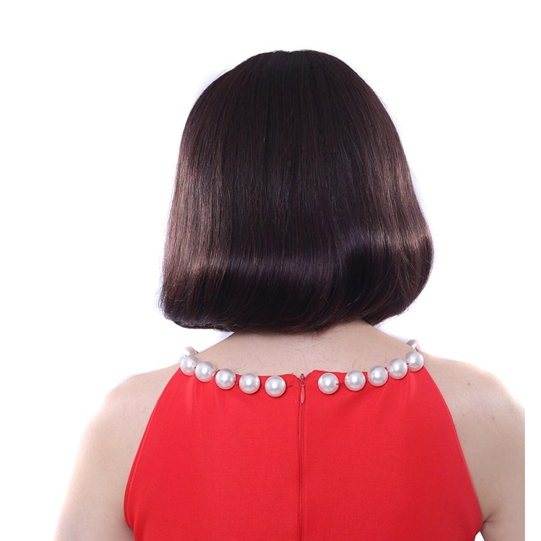 配列空港最初YOUQIU 現実的な人間の自然なかつらの内部梨髪シルクヘアボボヘッドウィッグカーリーフラット前髪ウィッグFuffyインナー梨髪の長さが26センチメートルウィッグ (色 : 黒)