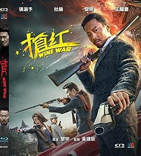 Wine War (Region A Blu-ray) (English Subtitled) 搶紅