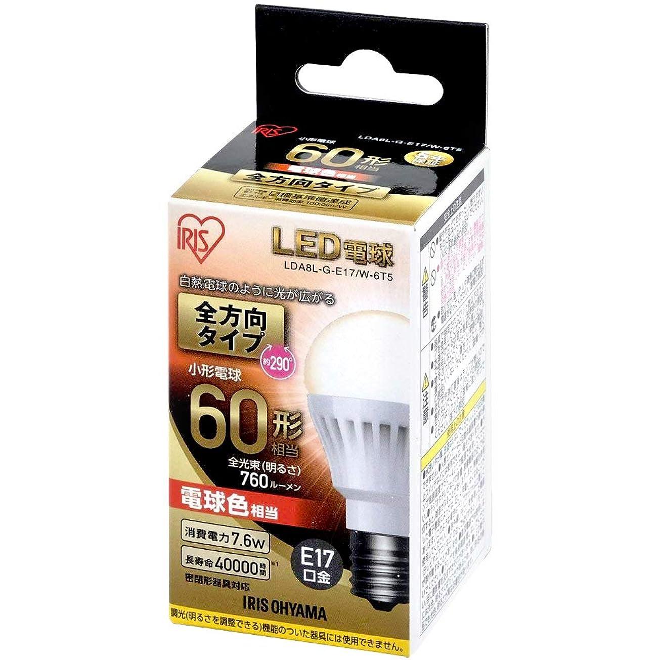 大理石チップ空のアイリスオーヤマ LED電球 口金直径17mm 60W形相当 電球色 全方向タイプ LDA8L-G-E17/W-6T5