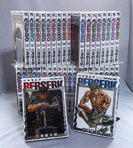 ベルセルク コミック1-39巻 セット