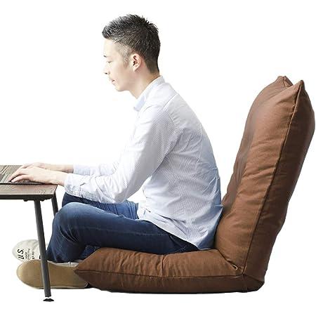 ドウシシャ テレワーク 3Dクッション 高品質ウレタン 座椅子 疲れにくい あぐらざいす ブラウン AKDZ-BR