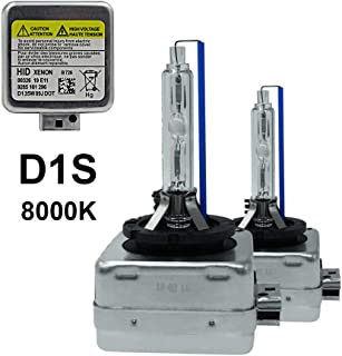 D1S - 8000K - 35W Xenon HID Headlight Replacement Bulbs, Dinghang High And Low Beam Hid Headlights (2pcs) (D1S, 8000K)