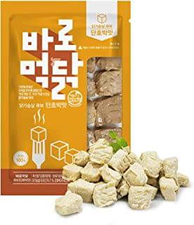 Not frozen Fully cooked healthy Chicken breast cubes Ready to eat right away (Sweet Pumpkin (Cubes), 5 Pack)
