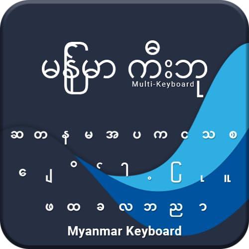 New Myanmar Keyboard