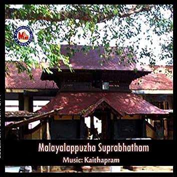 Malayalappuzha Suprabhatham