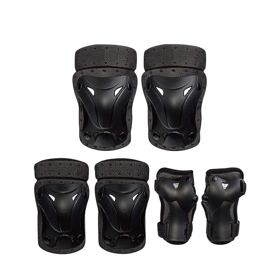 掃除センサーすでにプロテクター 保護ギア 膝パッド リストガード 肘パッド 子 スクーター スケート 屋外 6個セット