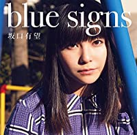blue signs