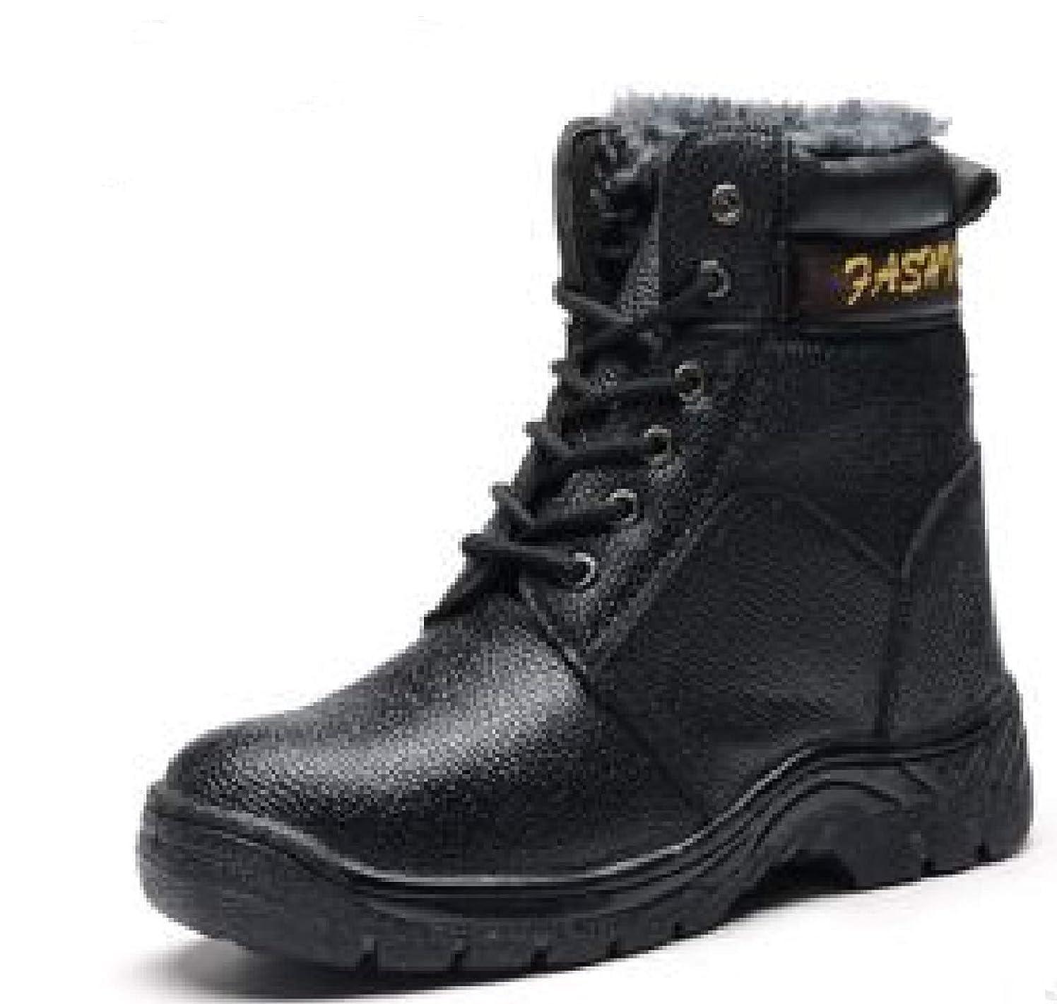電気的自殺一生防寒 安全靴 鉄入り 釘踏み抜き防止 耐油 防滑 ブーツ ミリタリー 作業靴 黒 ボア入り 防寒靴